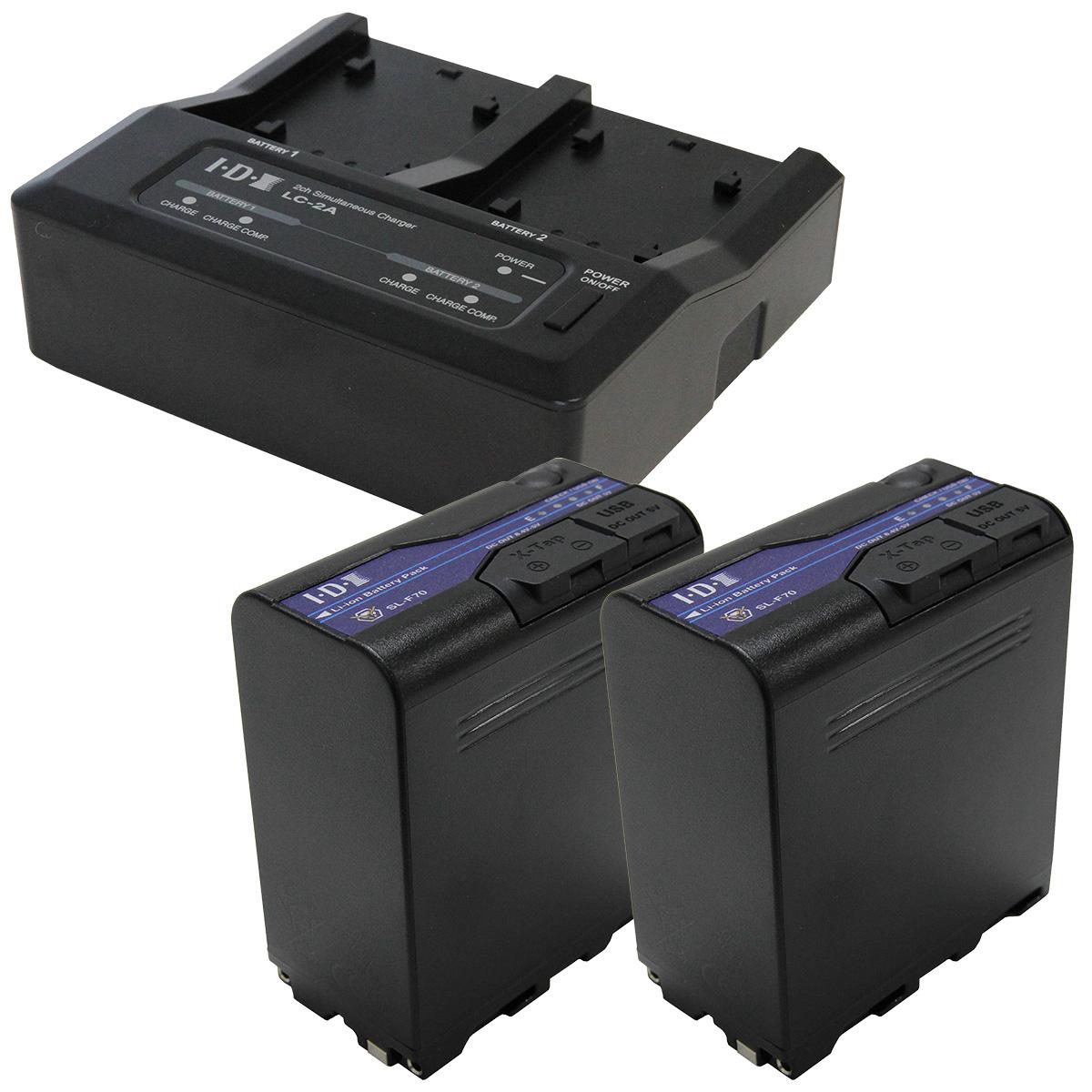 《新品》 送料無料 在庫あり IDX 公式サイト 新色追加 SL-F70 2本 LC-2A Lマウント7.2Vバッテリー 充電器セット