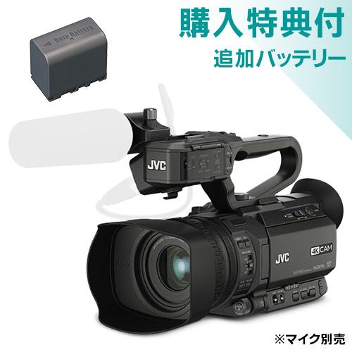 《新品》【送料無料、在庫あり!JVC業務用正規取扱販社です】JVC GY-HM175 4Kメモリーカードカメラレコーダー〔購入特典:JVC BN-VF823 追加バッテリー〕
