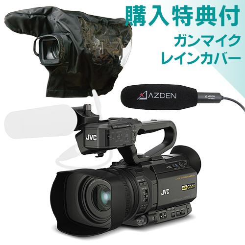 《新品》【送料無料、在庫あり!JVC正規特約店です】JVC GY-HM250 4Kメモリーカードカメラレコーダー〔購入特典:AZDEN SGM-250CX-V ガンマイク ほか1点〕
