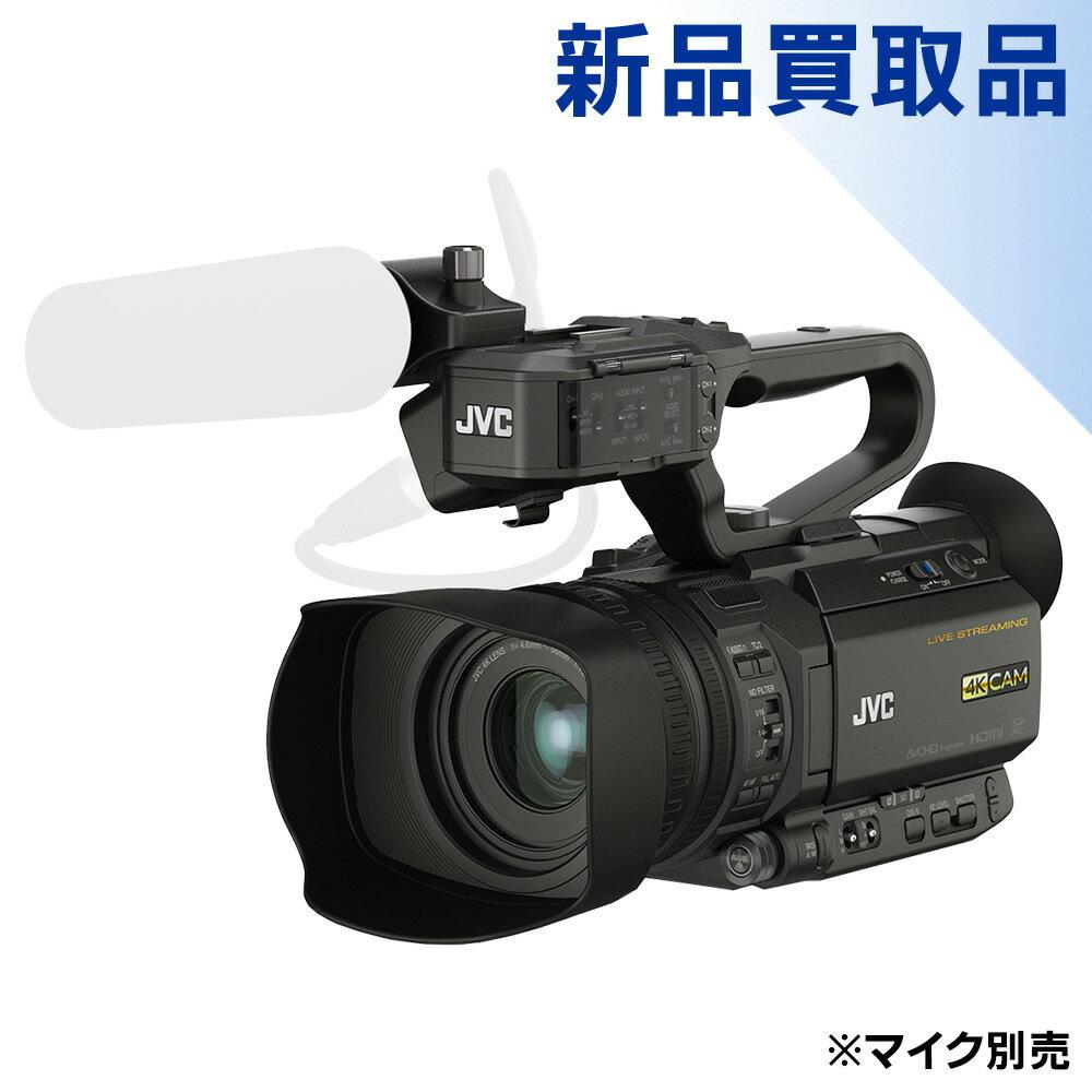 『3年保証』 《新品買取品》【JVC正規特約店です】JVC GY-HM250BB 4Kメモリーカードカメラレコーダー 新品買取品, エニワシ b600ef20