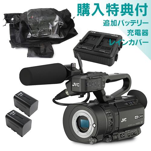 《新品》【送料無料、在庫あり!JVC業務用正規取扱販社です】JVC GY-LS300CH 4Kメモリーカードカメラレコーダー(レンズ別売)〔購入特典:IDX SSL-JVC50 2本 追加バッテリー ほか2点〕