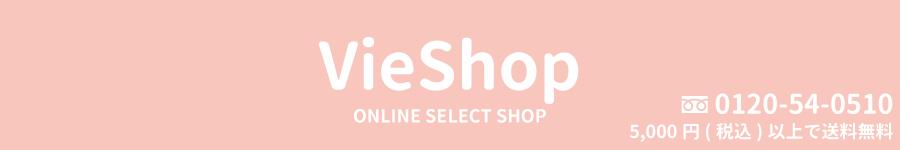 Vie Shop:生活雑貨と美容のお店