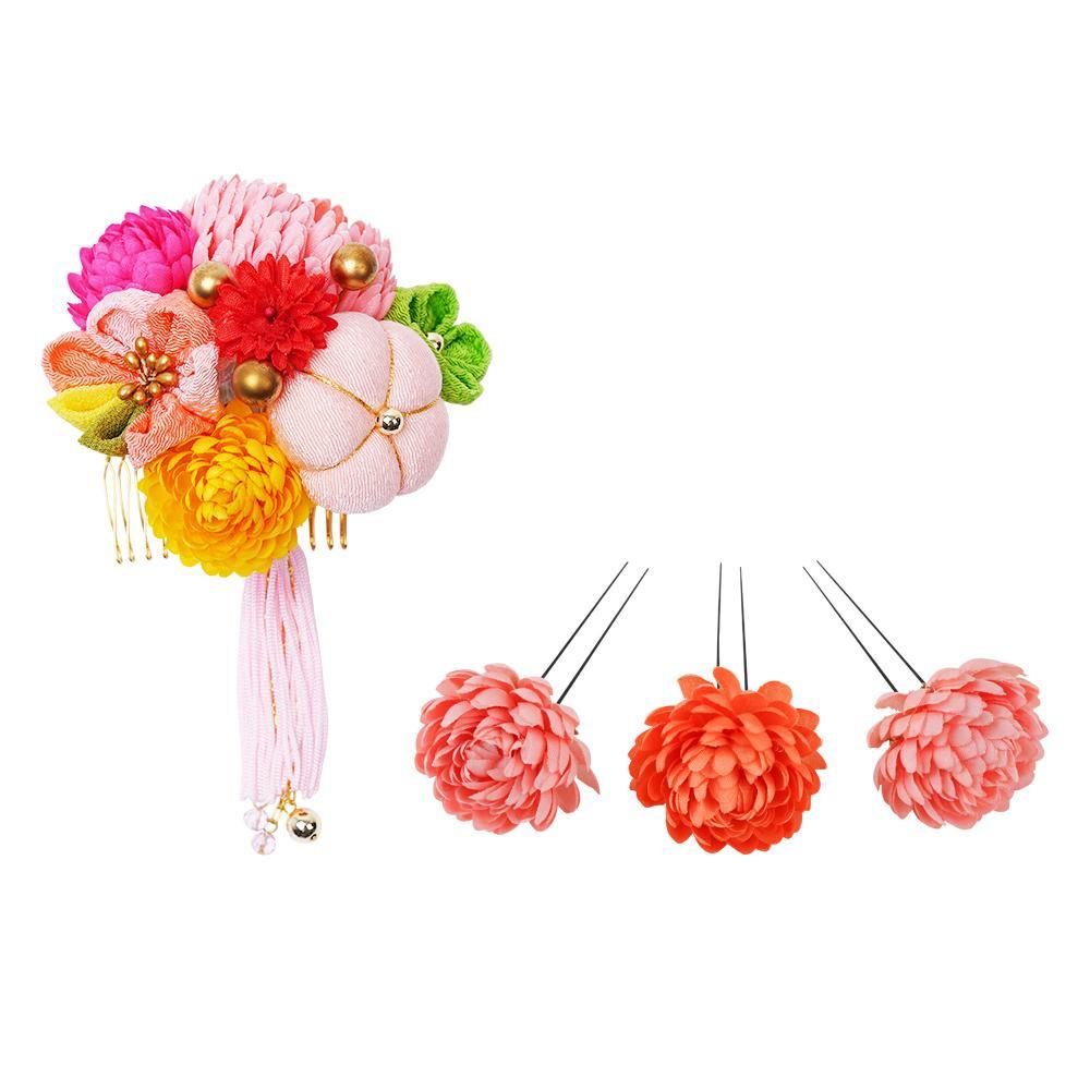 ぽんぽん菊の和風髪飾りセット (コーム・Uピン3本) 224-043 サーモン