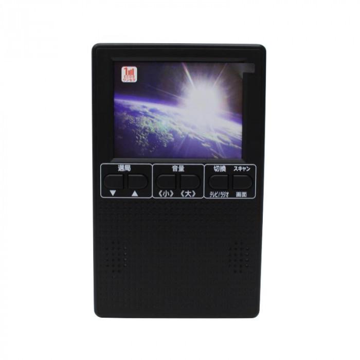 AKART アカート 3.2インチ ポケットテレビラジオ AK-PT32