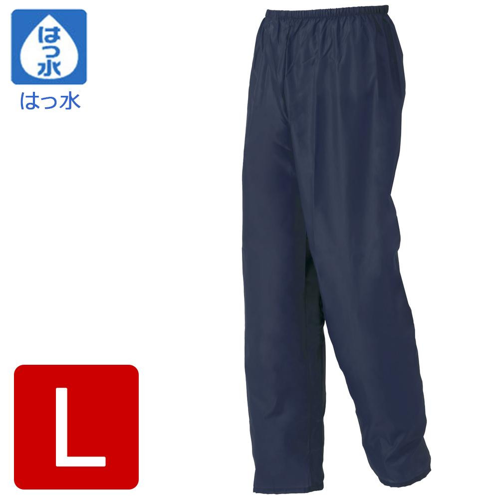 スミクラ ♯129 ニューヤッケズボン 紺 L
