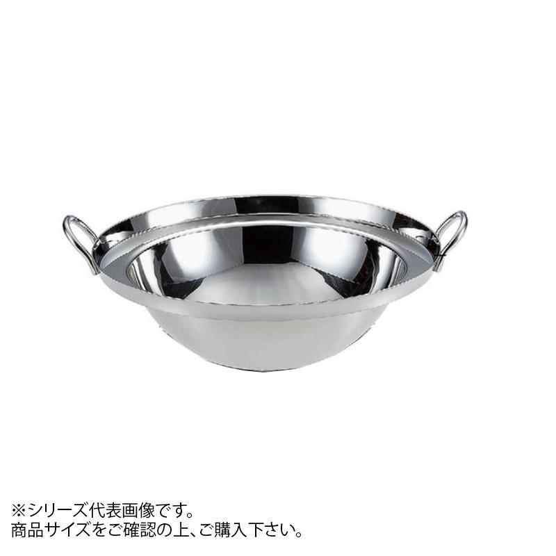 ビュッフェ用中華鍋 スープ用 底丸 30cm 446059