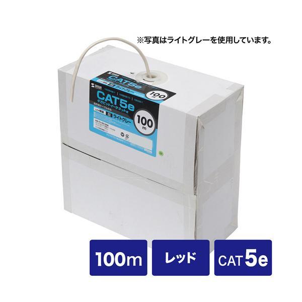 サンワサプライ カテゴリ5eUTP単線ケーブルのみ レッド KB-T5-CB100RN