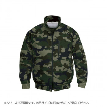 NA-102B 空調服 充黒セット M 迷彩グリーン チタン タチエリ 8209987