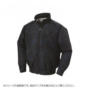 NA-102C 空調服 充黒セット L 迷彩ネイビー チタン タチエリ 8118978