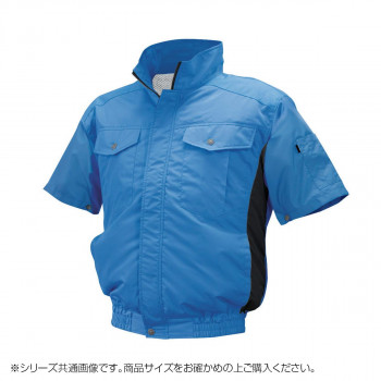 ND-111 空調服 半袖 (服M) ブルー/チャコール チタン タチエリ 8209502