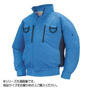 NA-113B 空調服フルハーネス 充黒セット M ブルー/チャコール チタン タチエリ 8209556