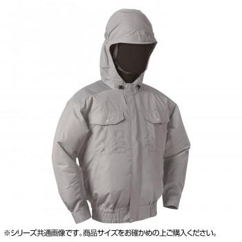 NB-101 空調服 (服 2L) シルバー チタン フード 8207887