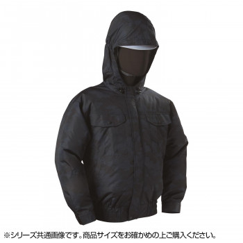 NB-102 空調服 (服 4L) 迷彩ネイビー チタン フード 8207909