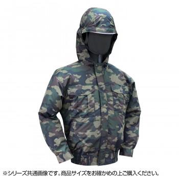 NB-102 空調服 (服 M) 迷彩グリーン チタン フード 8209084