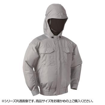 NB-101A 空調服 充白セット 4L シルバー チタン フード 8209871
