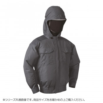 NB-101B 空調服 充黒セット 4L チャコールグレー チタン フード 8210086