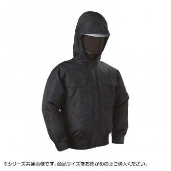 NB-102C 空調服 充黒セット M 迷彩ネイビー チタン フード 8119188