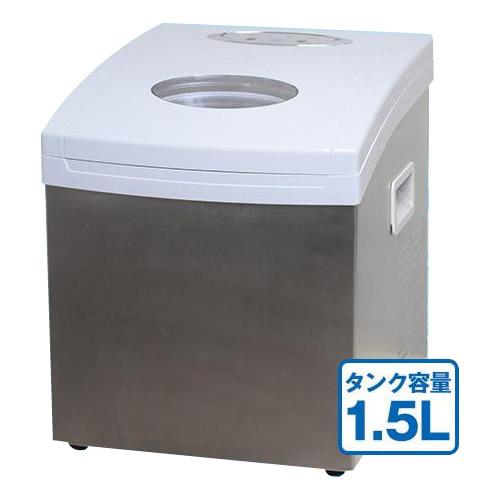 ROOMMATE 自家製 クリスタルアイスメーカー EB-RM5800G【代引・同梱・ラッピング不可】