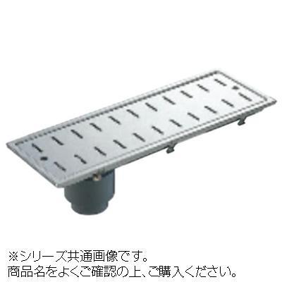 サヌキ トラッピー浅型トラップ  200mmタイプ 598×198 SP-600W送料込!【代引・同梱・ラッピング不可】