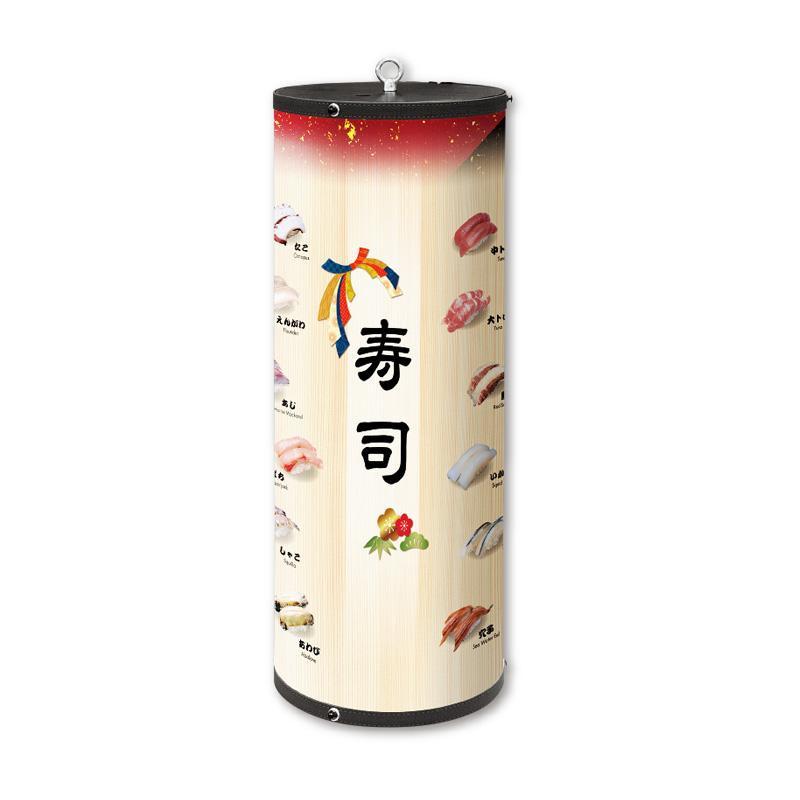 LED提灯 丸型 大 寿司 SLD-5-A-1【代引・同梱・ラッピング不可】
