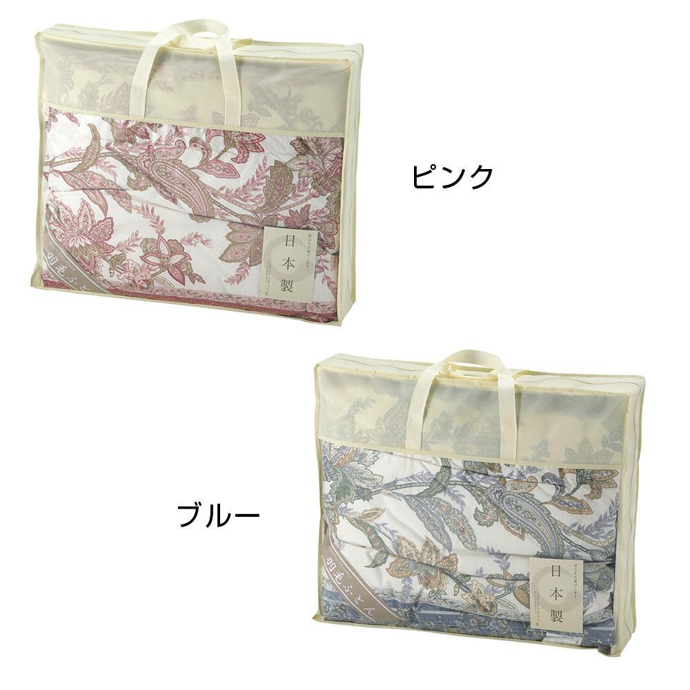 日本製 ダウンケット NUF-2725