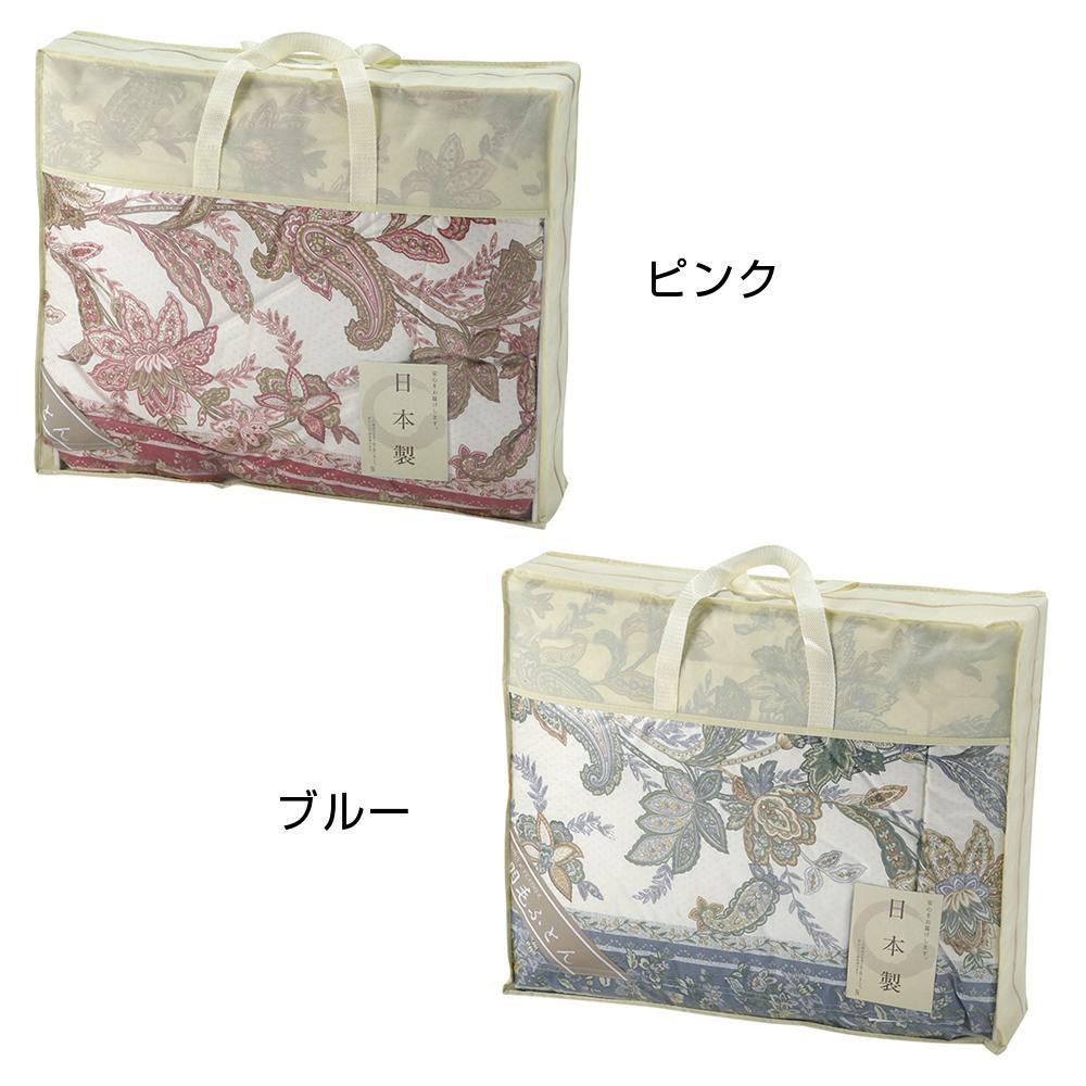 日本製 ダウンケット NUF-2730