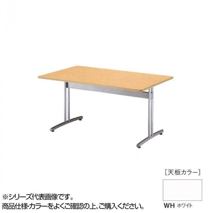 ニシキ工業 CRT MEETING TABLE テーブル 天板/ホワイト・CRT-1275K-WH送料込!【代引・同梱・ラッピング不可】