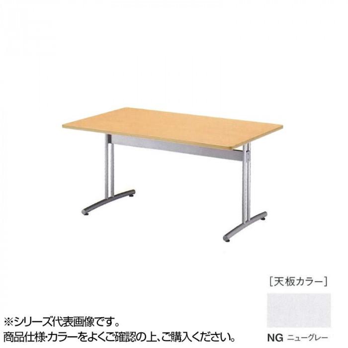 ニシキ工業 CRT MEETING TABLE テーブル 天板/ニューグレー・CRT-1890K-NG送料込!【代引・同梱・ラッピング不可】