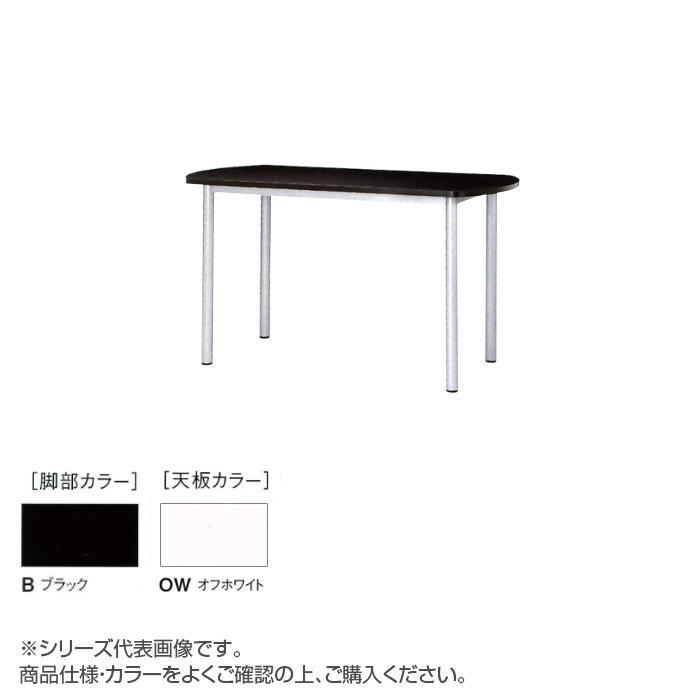 ニシキ工業 STF HIGH TABLE テーブル 脚部/ブラック・天板/オフホワイト・STF-B1290B-OW送料込!【代引・同梱・ラッピング不可】