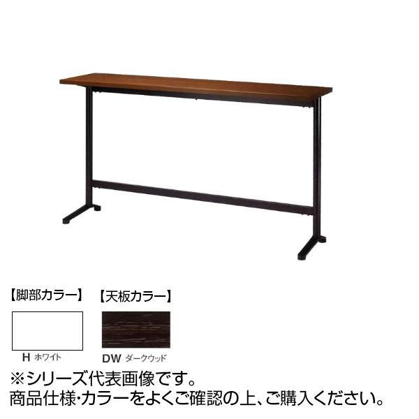 ニシキ工業 HD AMENITY REFRESH テーブル 脚部/ホワイト・天板/ダークウッド・HD-H1245KH-DW送料込!【代引・同梱・ラッピング不可】