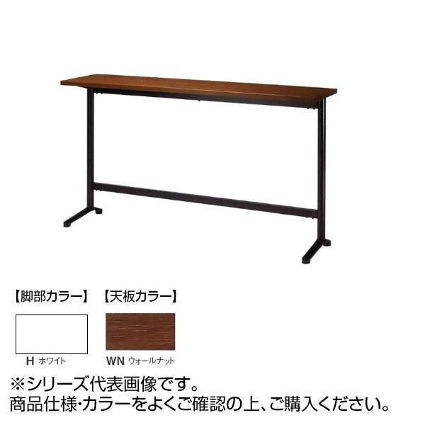 ニシキ工業 HD AMENITY REFRESH テーブル 脚部/ホワイト・天板/ウォールナット・HD-H1245KH-WN送料込!【代引・同梱・ラッピング不可】
