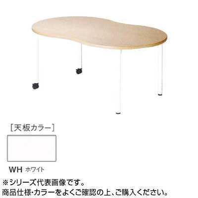 ニシキ工業 EDL EDUCATION FACILITIES テーブル 天板/ホワイト・EDL-1590PH-WH送料込!【代引・同梱・ラッピング不可】
