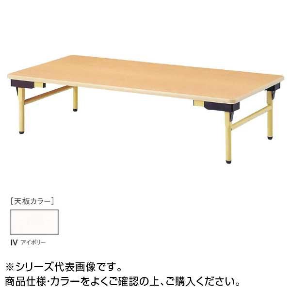 ニシキ工業 EW EDUCATION FACILITIES テーブル 天板/アイボリー・EW-1260Z-IV送料込!【代引・同梱・ラッピング不可】