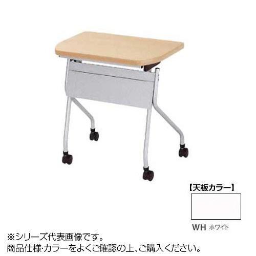 ニシキ工業 PJ EDUCATION FACILITIES テーブル 天板/ホワイト・PJ-D7550P-WH送料込!【代引・同梱・ラッピング不可】