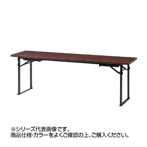 ニシキ工業 CKZ CEREMONY&RECEPTION テーブル 天板/ローズ・CKZ-1860S-RO送料込!【代引・同梱・ラッピング不可】