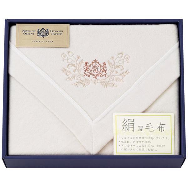 オリエント・エクスプレス シルク混綿毛布(毛羽部分) OEM-10 7133-026