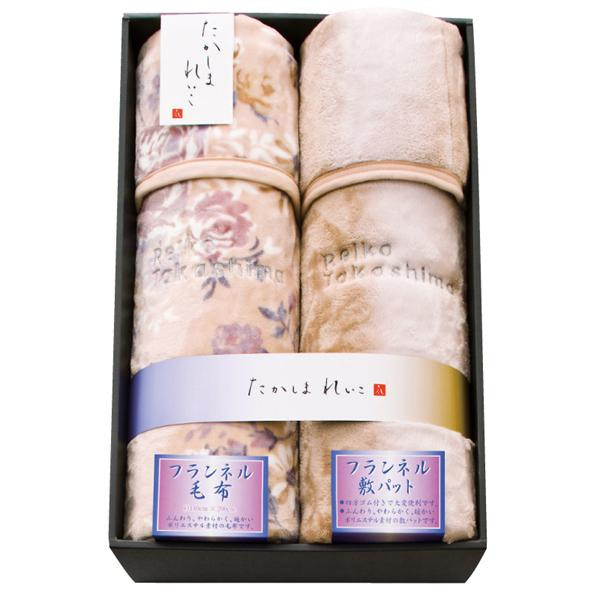 たかしまれいこ フランネル毛布・敷パットセット ベージュ TRAB-1002 7135-079
