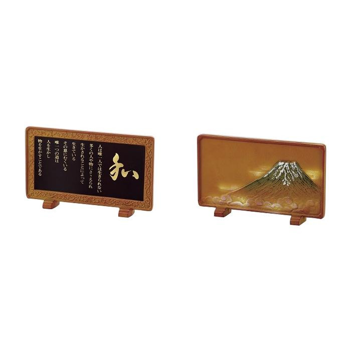 高岡銅器 硯屏 和 大 171-02