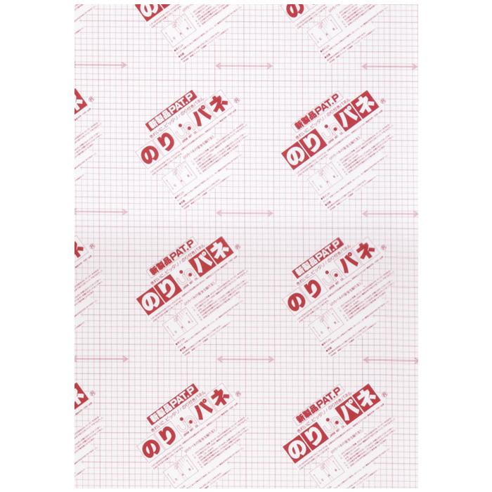 ARTE(アルテ) 接着剤付き発泡スチロールボード のりパネ(R) 5mm厚(片面) B2(515×728mm) 10枚組【代引・同梱・ラッピング不可】