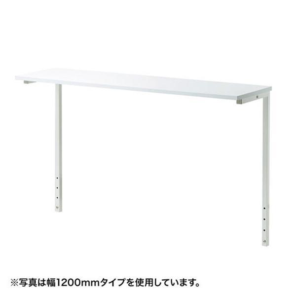 サンワサプライ サブテーブル(SH-Bシリーズ/幅800mm用) SH-BS080【代引・同梱・ラッピング不可】