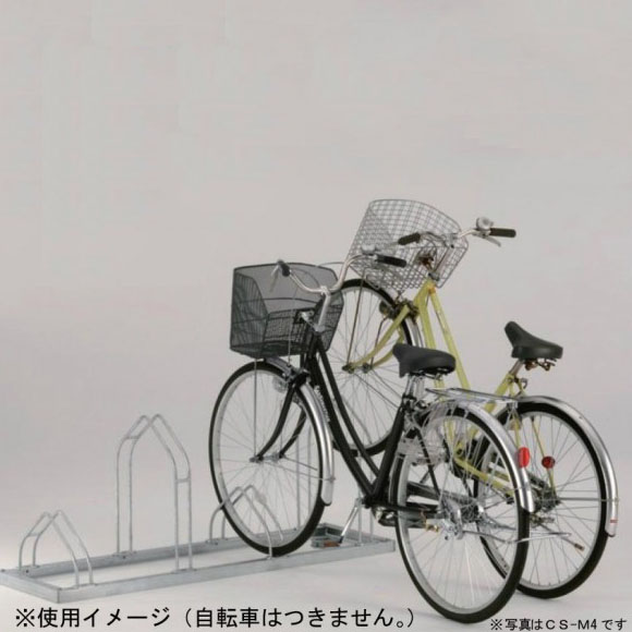 ダイケン 自転車ラック平置き前輪差込 サイクルスタンドCS-M6送料込!【代引・同梱・ラッピング不可】