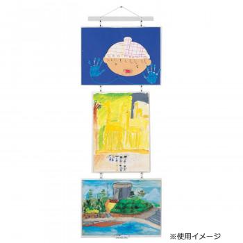 ORIONS ニュー絵画作品ハンガーセット 5セット G-2200送料込!【代引・同梱・ラッピング不可】