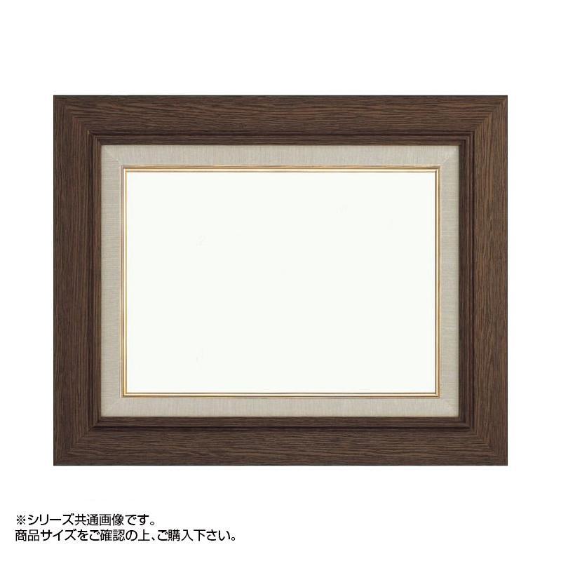 大額 3427 油額 P20 ブラウン【代引・同梱・ラッピング不可】