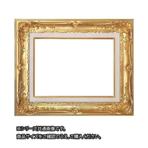 大額 7812 油額 F10 ゴールド【代引・同梱・ラッピング不可】