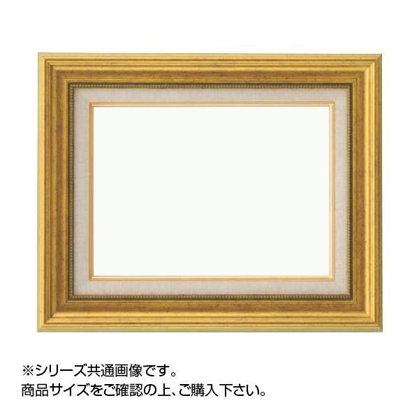 大額 8111 油額 F10 ゴールド【代引・同梱・ラッピング不可】