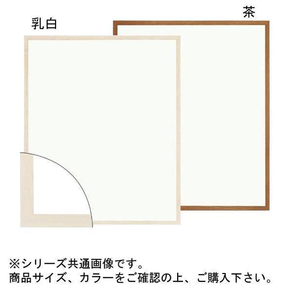 大額 9102 デッサン額 大全紙 茶【代引・同梱・ラッピング不可】