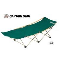 CAPTAIN STAG CS フォールディングベッド M-3465【代引・同梱・ラッピング不可】