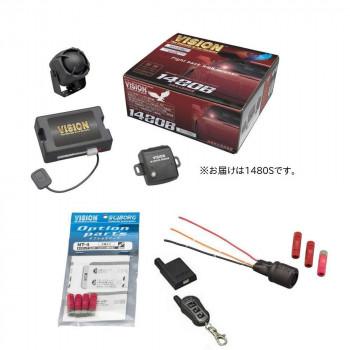 盗難発生警報装置 スマートセキュリティ トヨタ共通データ書込み済 SPパック リモコン1セット 1480S+UPS-33+NT-4+TR365S