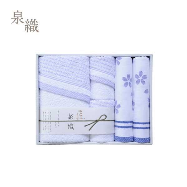 泉織 桜タオル タオルセット NS-1850