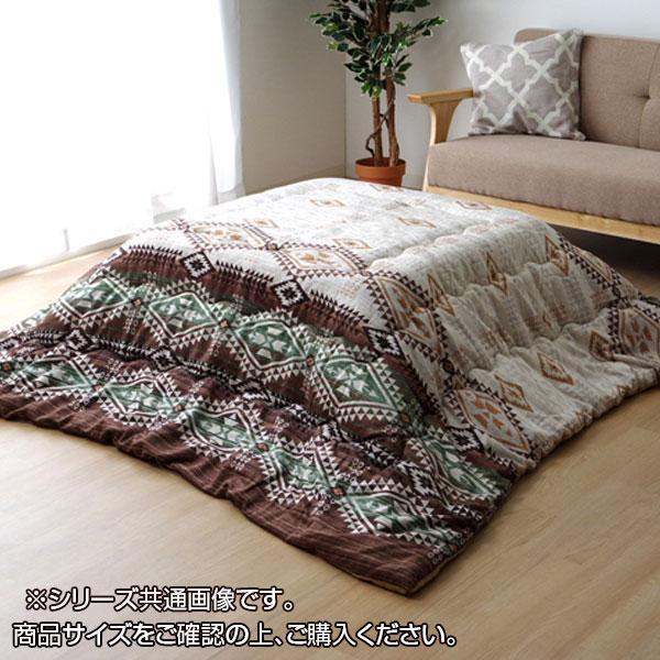 こたつ布団 正方形 キリム柄 『ノーブル』 グリーン 約190×190cm 6817509【代引・同梱・ラッピング不可】